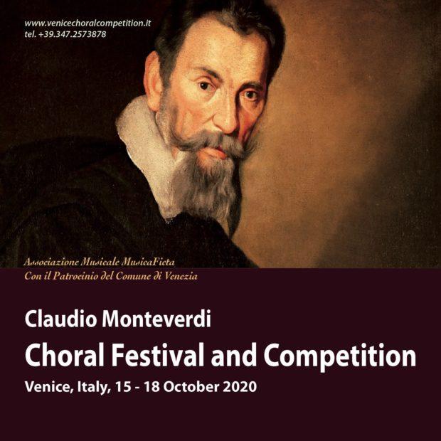 Claudio Monteverdi International Choral Competition